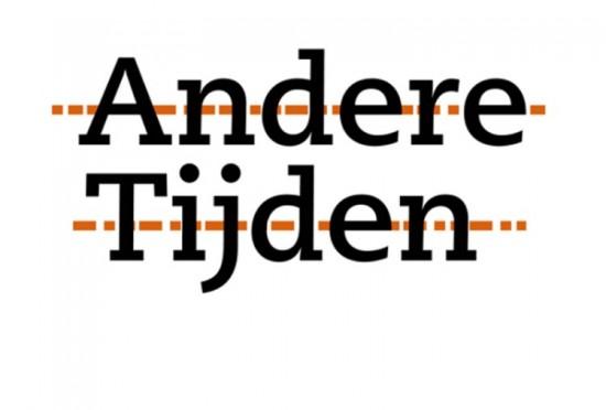 JPGeersing optimaal geluid bij beeld in Hilversum en Amsterdam